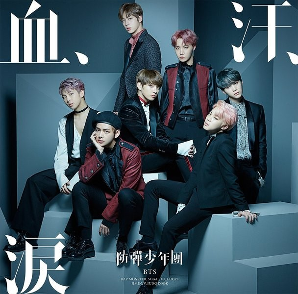 Bts blood sweat and tears mp4 free download