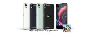 HTC  Desire 10 Serisi Tanıtıldı