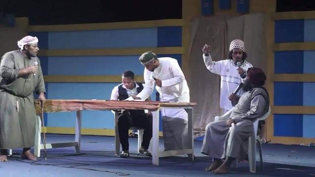 """جعلان المسرحية تنظم أمسية وطنية بعنوان """" السلام قابوس """""""
