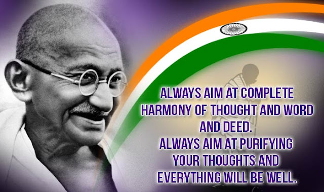 Motivational Quotes On Republic Day