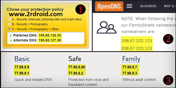dns للحماية من المواقع الاباحية