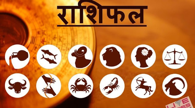 weekly horoscope jagiredai