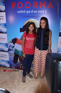 The Red Carpet Of The Special Screening Of Poorna  0028.JPG