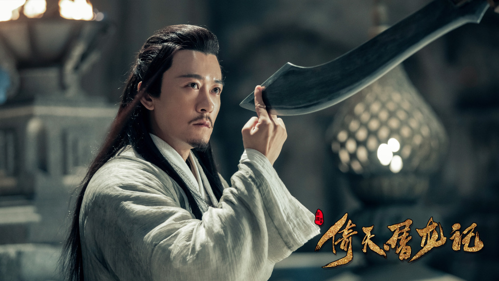 First Stills Of The Heavenly Sword And Dragon Saber Cast