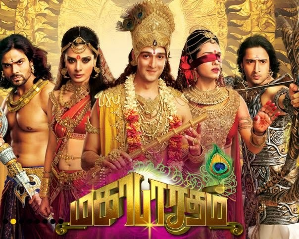 Vijay tv mahabharatham serial download all episodes free up to end.