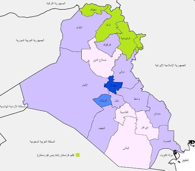 حدود العراق  بالعراق