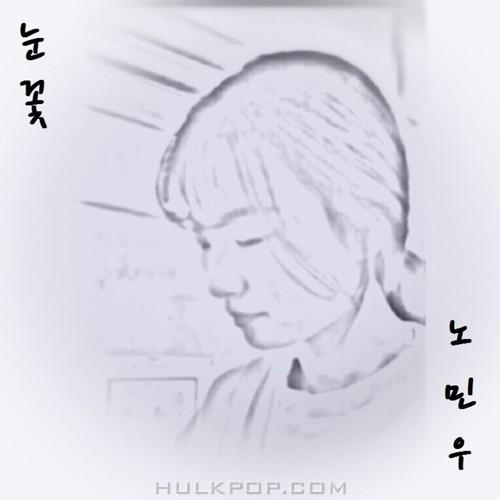 NOH MIN WOO – 눈꽃 – Single