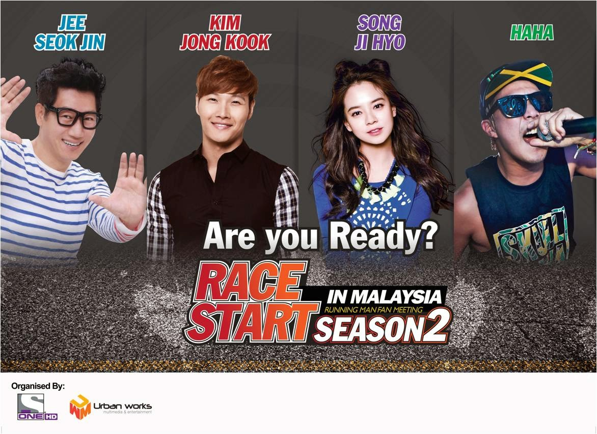 Running Man, Race Start Season 2 in Malaysia