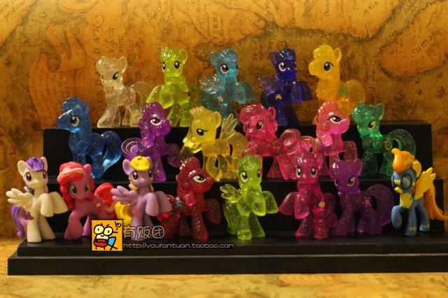 Possible MLP Glitter Wave 13 Blind Bags