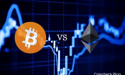Diferencias-Bitcoin-Ethereum