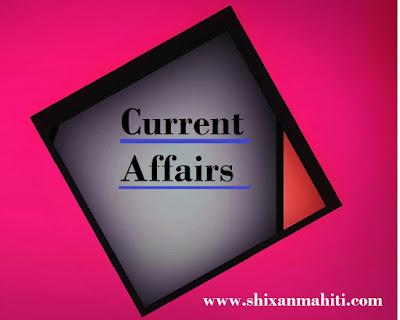 Current Affairs 23/01/19 Current Affairs 23/01/19