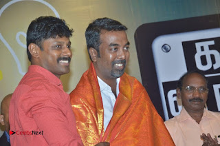 Kanavu Variyam Tamil Movie Audio Launch Stills  0042.jpg