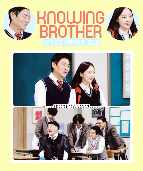 knowing brother 102 sung dong il goo knowing brother 102 sung dong il goo hara stopboris Choice Image