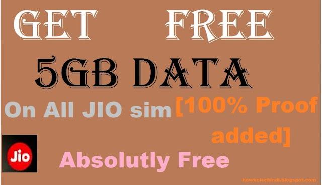 MY JIO app Free Data Offer 2018