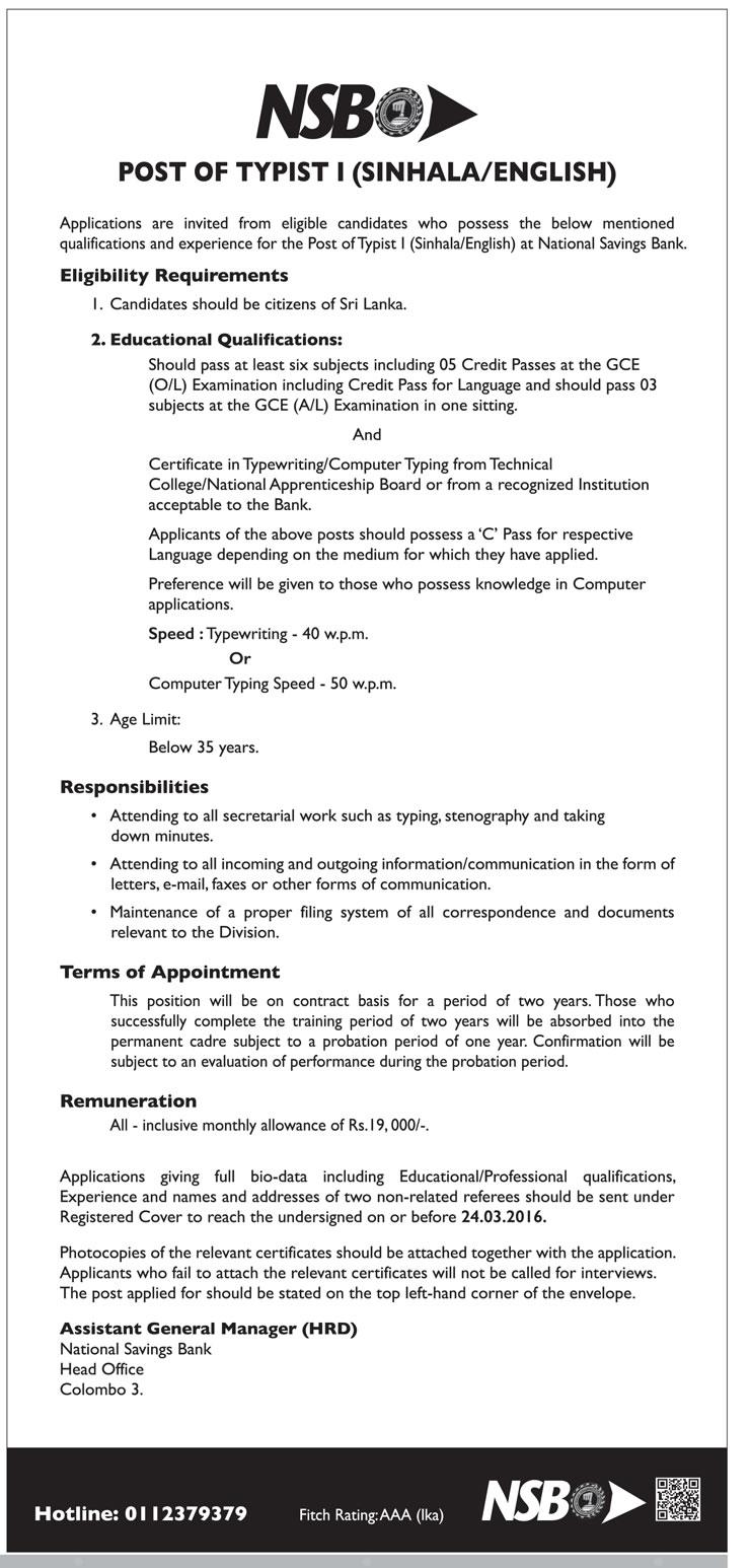 Vacancies - Typist I (Sinhala/English) - National Savings Bank (NSB)