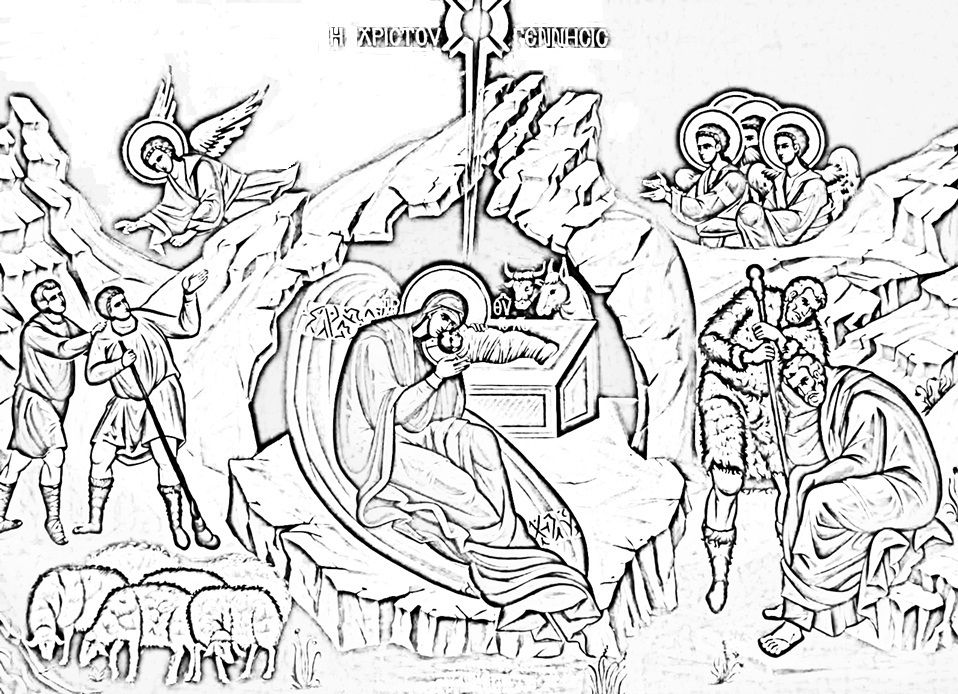 Orthodox Christian Education: Christmas Coloring & Symbolism