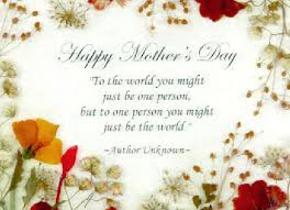 mother's day poem in english