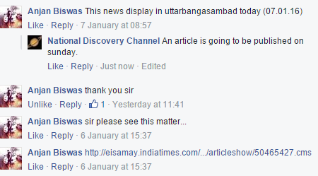 Is 8 2 Going to Hit India? Part I - National Discovery Channel