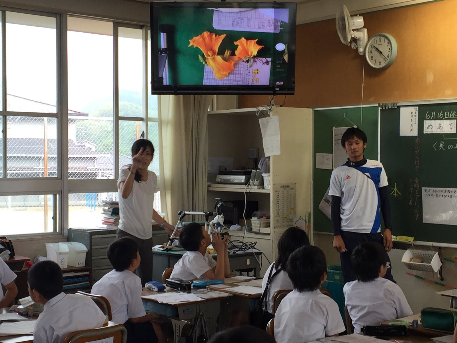 南松尾小学校校長のブログ