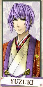 http://otomeotakugirl.blogspot.com/2016/08/shall-we-date-ninja-shadow-yuzuki-main.html