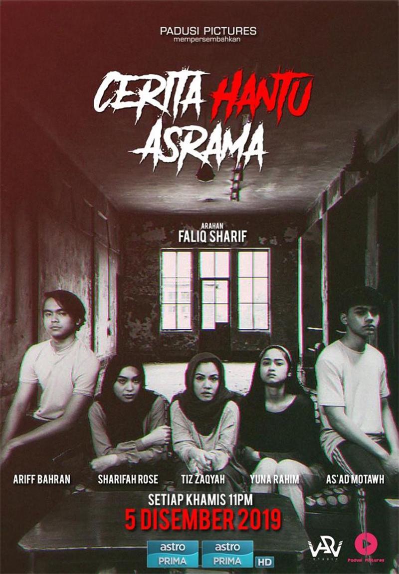 Tonton Cerita Hantu Asrama (2019)