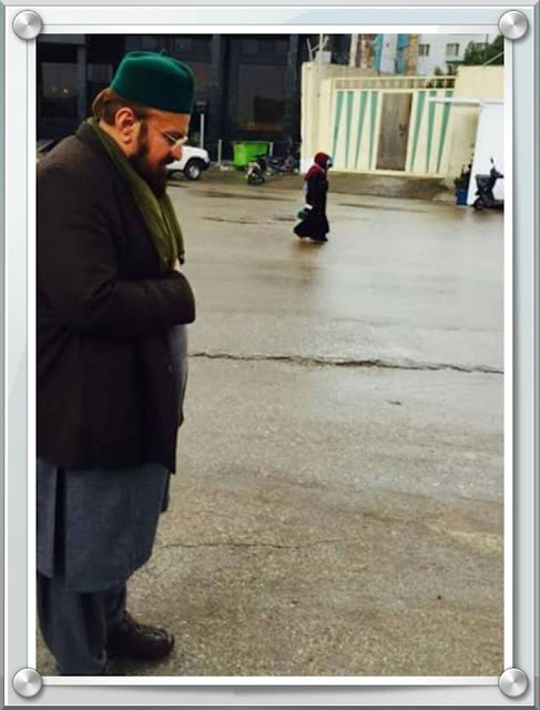 Paying due respect to Hazrat Saiyyidinaa Imaam Husaien ( Allaah be pleased with him ) in beautiful light showers.