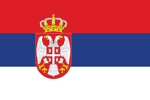 Сербия, общая информация о стране