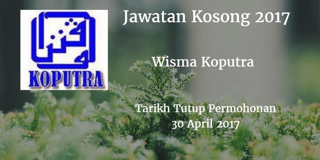 Jawatan Kosong Wisma Koputra (Koperasi Kakitangan Bank Muamalat 30 April 2017