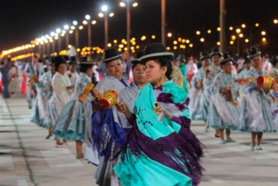Rol de Ingreso Entrada Folklórica Virgen del Carmen - Santa Cruz 2017