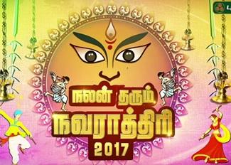 Navarathri Special – Day 2 | 22-09-2017 Puthuyugam Tv
