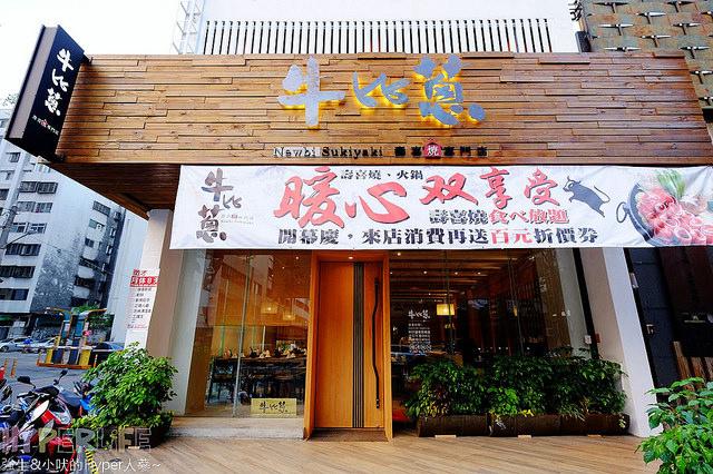 31993894561 db28e8537d z - 【熱血台中】2016年12月台中新店資訊彙整,42間台中餐廳