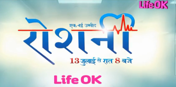 Ek Nayi Umeed – Roshni Life OK serial wiki, Full Star-Cast and crew, Promos, story, Timings, TRP Rating, actress Character Name, Photo, wallpaper