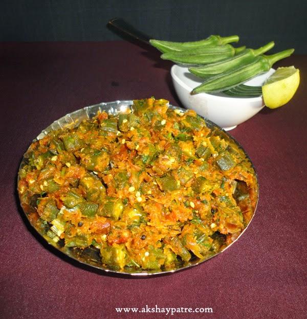 kadai bhindi ready to serve