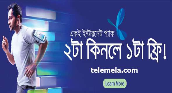 GrameenPhone Buy Same Internet Package