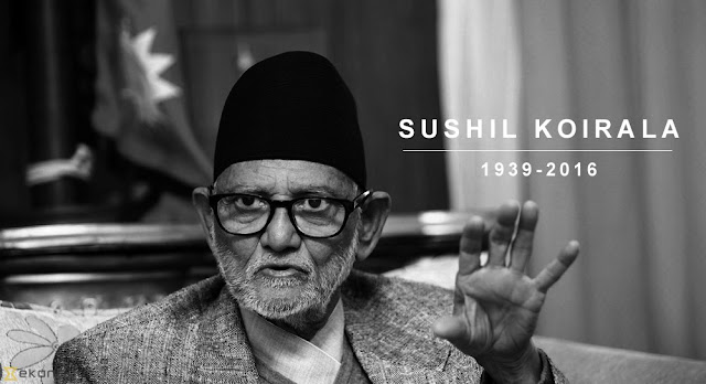 Sushil-Koirala -Passed -Away -Today