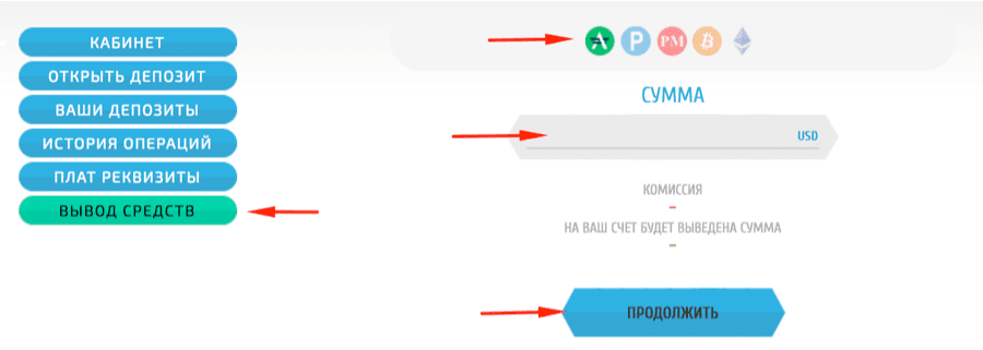 Регистрация в Oku Invest 4