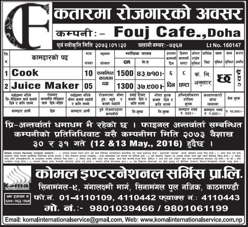Free Visa & Free Ticket, Jobs For Nepali In Qatar,