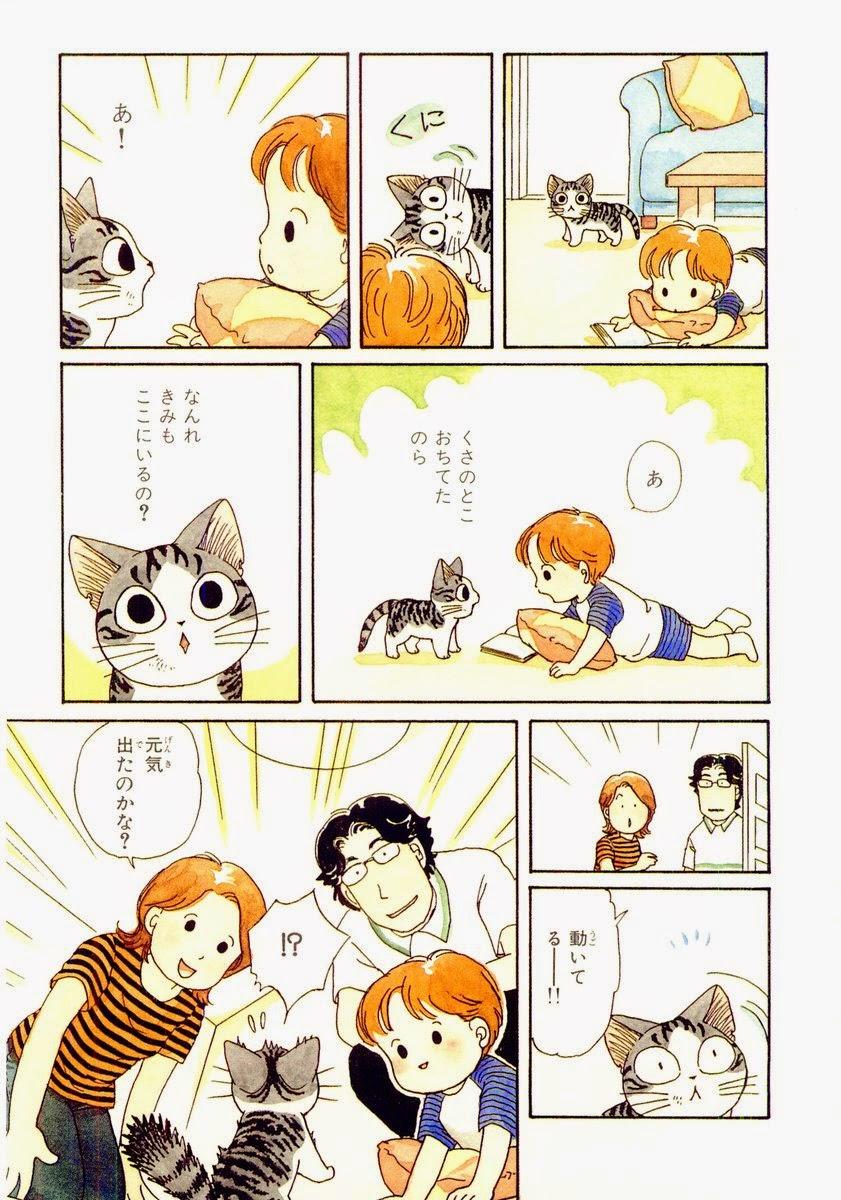 Cheap Textbooks Online >> Manga Japanese for Beginners - Japanese Talk Online