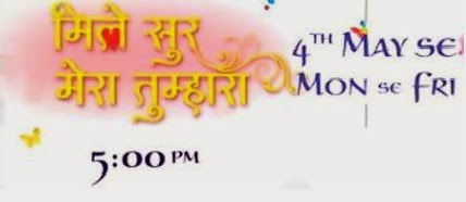 'Mile Sur Mera Tumhara' Upcoming Zee Tv Show wiki Story|Star-Cast|Promo|Title Song|Timings