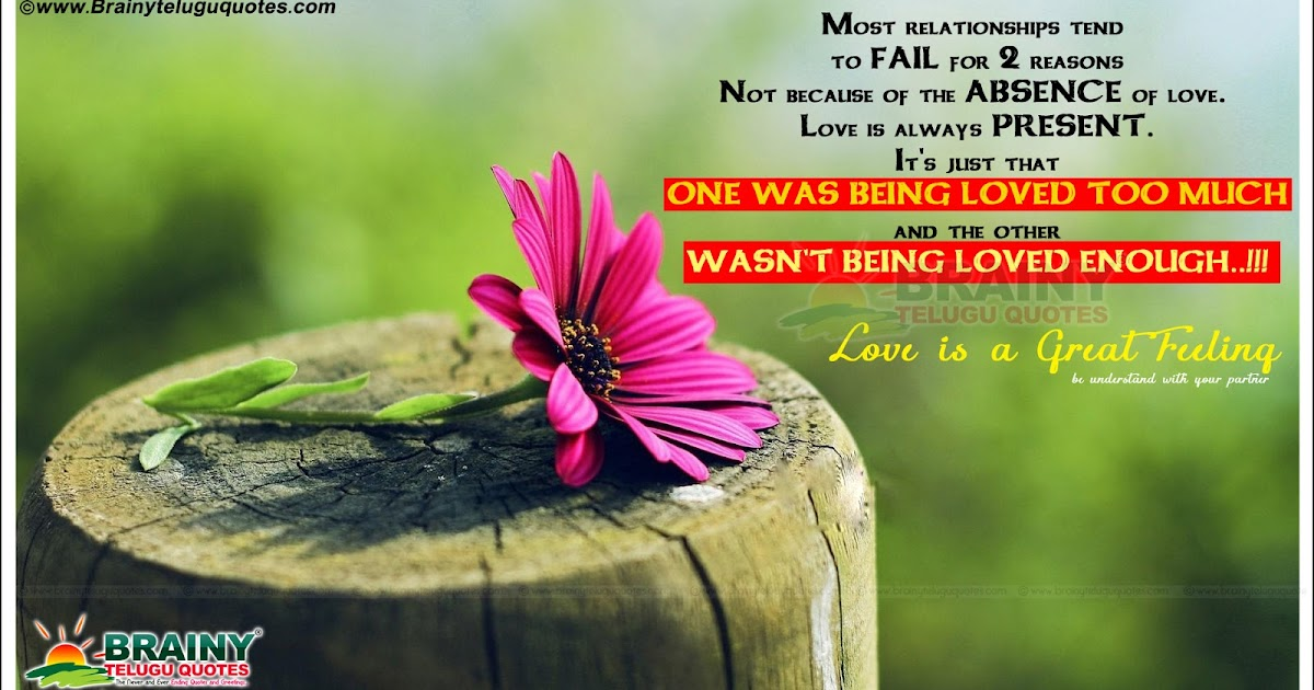 romantic love shayari messages and quotes pictures with