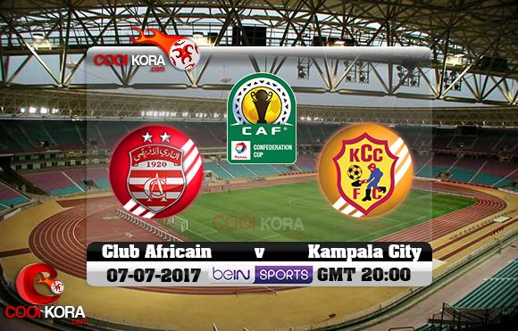 مشاهدة مباراة النادي الإفريقي وكمبالا سيتي اليوم 7-7-2017 كأس الإتحاد الأفريقي
