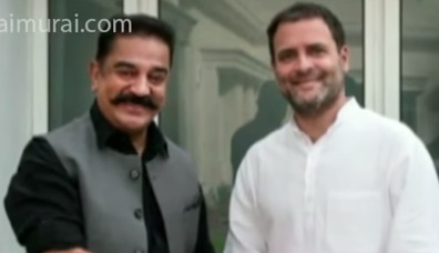 Actor Kamal Haasan to meet Sonia Gandhi today in Delhi | #Kamalhaasan #SoniaGandhi #RahulGandhi