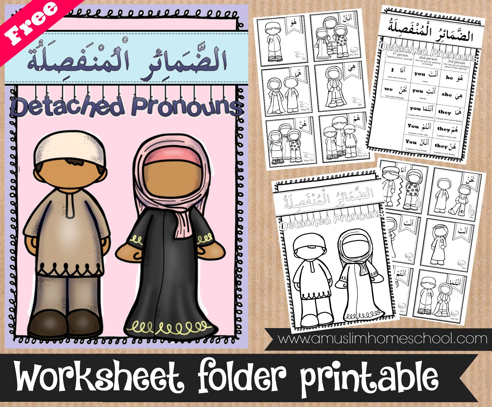 A Muslim Homeschool Arabic Detached Pronouns Worksheet