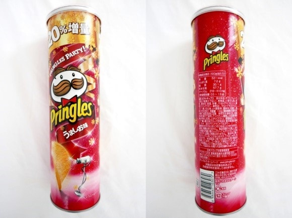 Pringles Winter Symphony – Tasty Salt