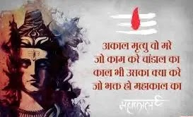 maha shivratri images
