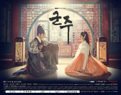Tracklist : OST Ruler Master of the Mask 군주-가면의 주인