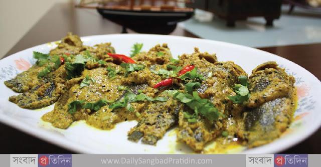 Daily-sangbad-sorshe-koi-receipe