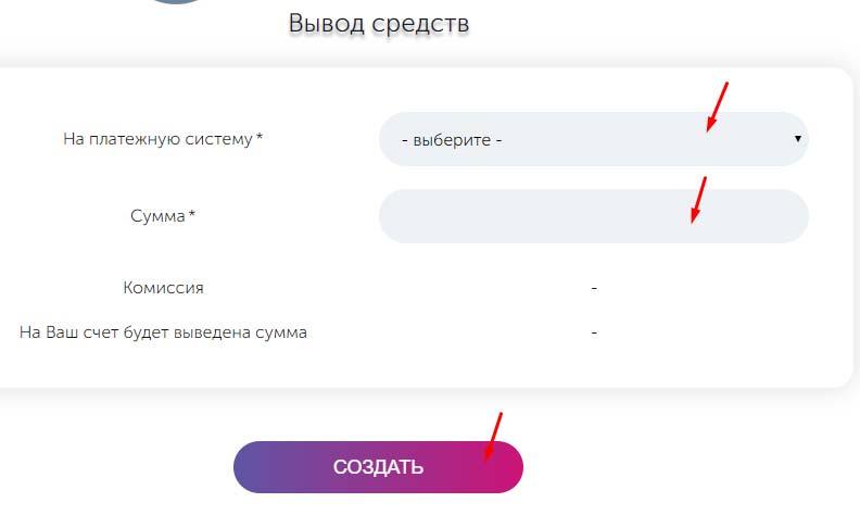 Регистрация в Bitfort 10
