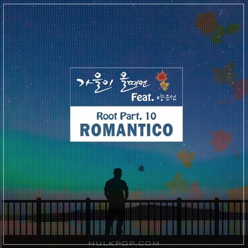 Romantico – Root Part.10 – Single