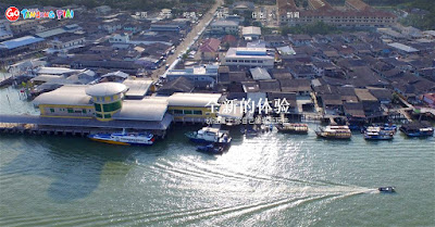 Go Tanjung Piai